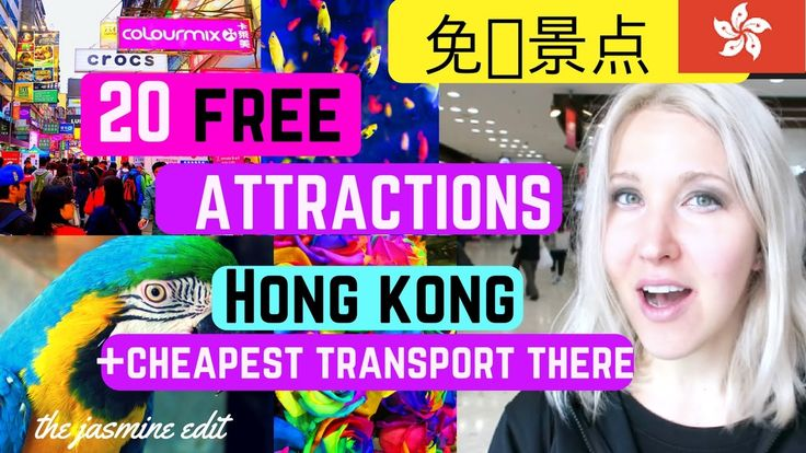 20 FREE ATTRACTIONS IN HONG KONG + CHEAPEST TRANSPORT TO GET THERE