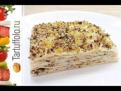 ОЧЕНЬ простой и ВКУСНЫЙ торт Наполеон без выпечки за 20 минут! - YouTube