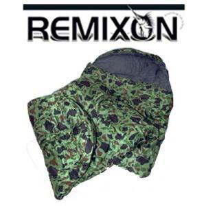 REMİXSON -15 dereceye kadar uyku tulumu