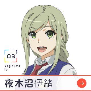 03 Yaginuma Io