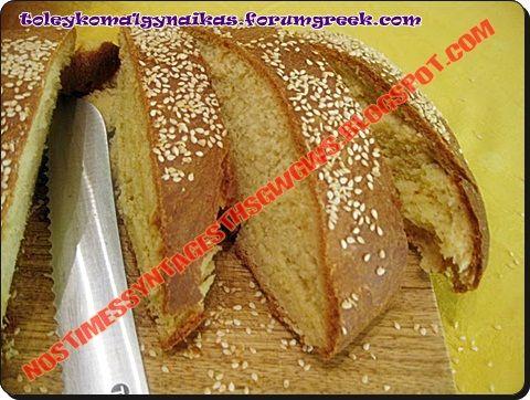 ΨΩΜΙ ΧΩΡΙΑΤΙΚΟ!!! ΘΑ ΠΟΥΜΕ ΤΟ ΨΩΜΙ ΨΩΜΑΚΙ... | Νόστιμες Συνταγές της Γωγώς