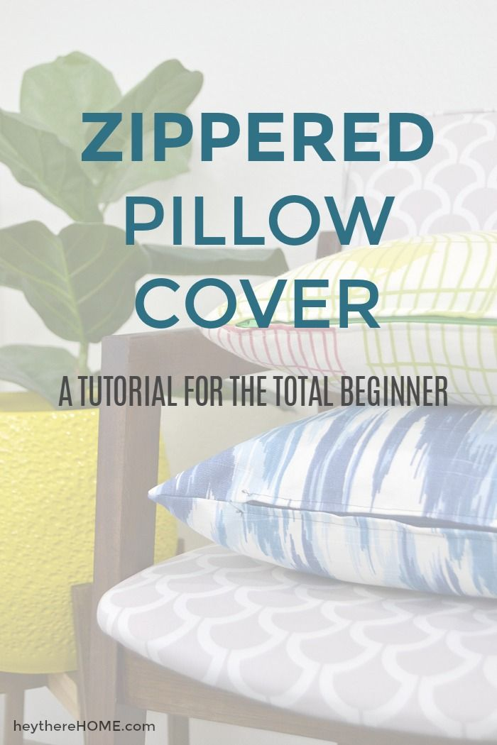 How to make a zippered pillow cover. Easy to follow tutorial with photos and a video so you can make your own throw pillows and easily switch up your home decor and give your space a new look. Perfect for pet friendly and kid friendly decorating. via @heytherehome