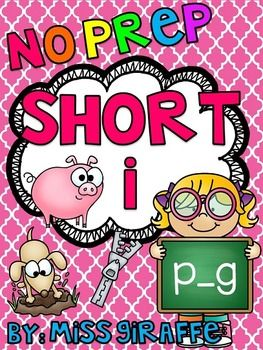Short i - Over 45 fun NO PREP printables to practice short i! Worksheets, cut and pastes, literacy stations, creative writing - everything you need to just print and go for teaching short i!  Perfect for literacy stations, independent work, morning work, homework..