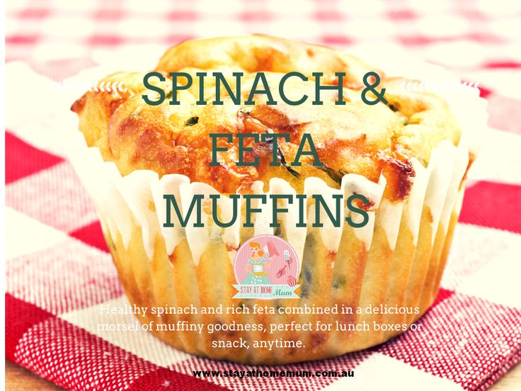Spinach & Feta Muffins | Stay at Home Mum #Muffins #Savoury