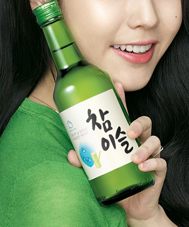 "Korea, Soju Beer  ""If you can make it down to the pub, the pub will make it up to you.""  ― Benny Bellamacina,"