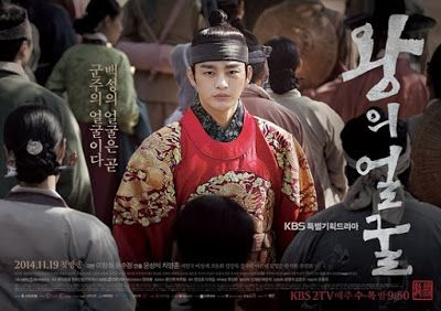 Sinopsis Drama The King's Face