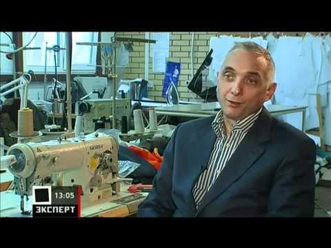 Мастер-класс по швейному производству
