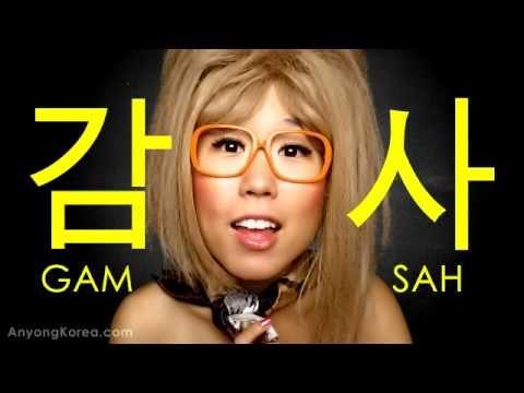 Korean Language Lesson - ▶ How to say THANK YOU in Korean (KWOW #7) - YouTube