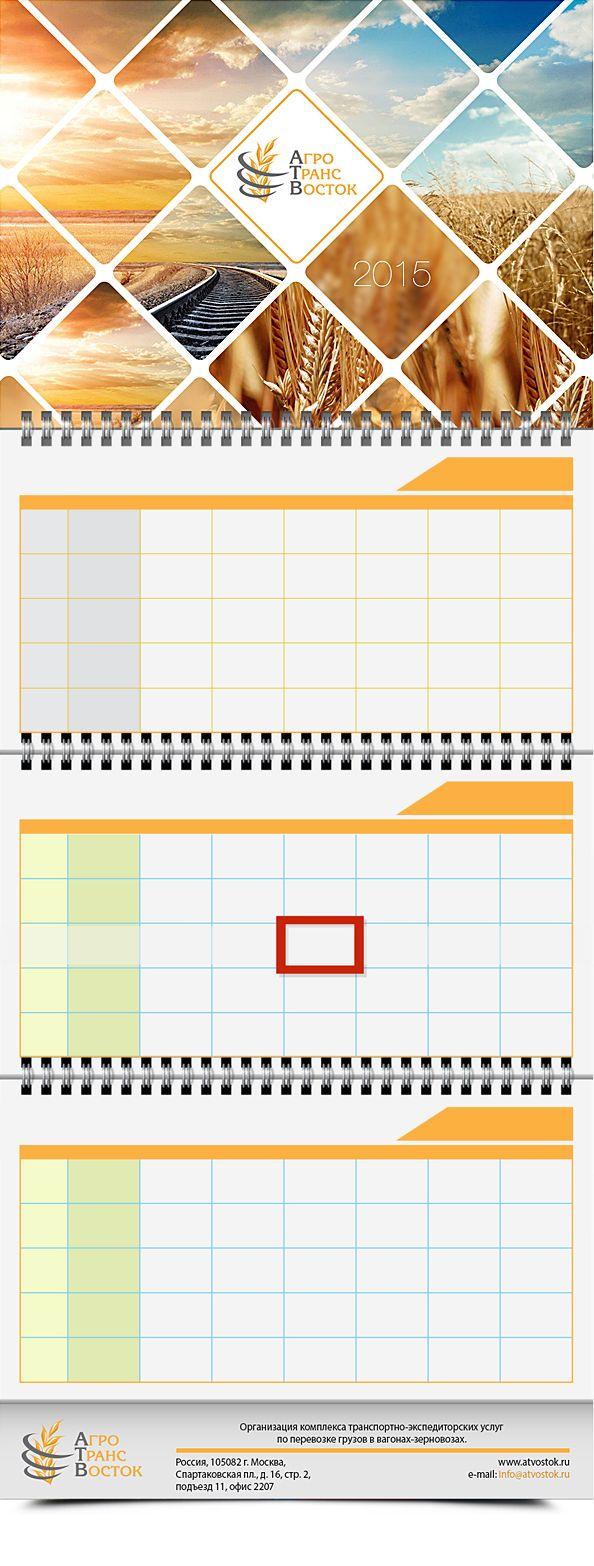 Calendar 2015 | Календарь 2015  | Дизайн | Design
