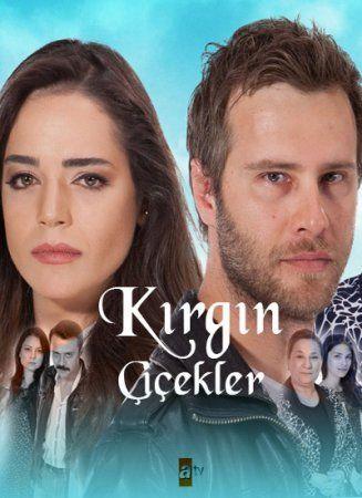 Обиженные цветы / Kirgin cicekler Все серии (2015) смотреть онлайн турецкий сериал на русском языке