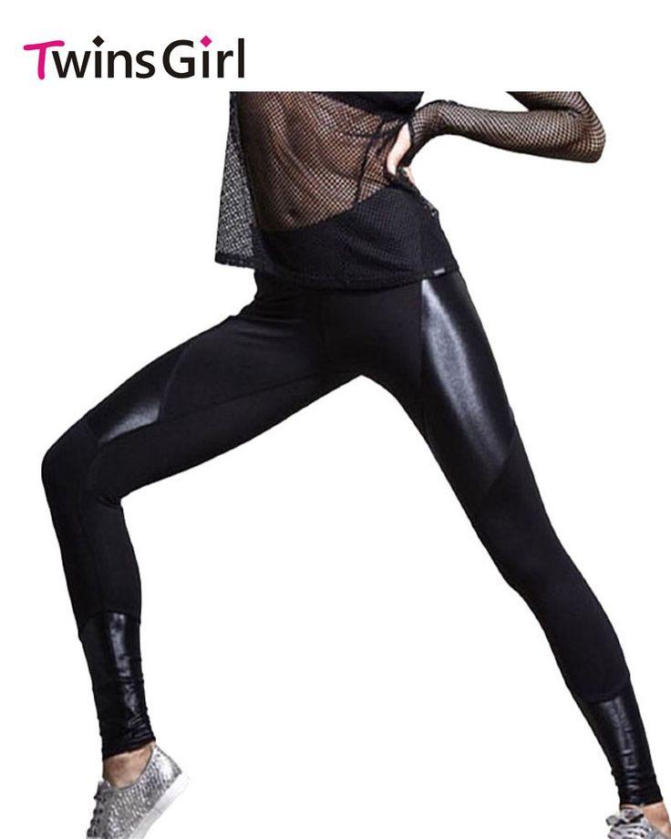 2017 New Sexy Women's  Fitness Leggings Pants Black Legging Comfortable PU Pants Workout Sportwear Mallas Mujer Deportivas P1329