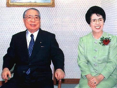 Daisaku and Kaneko Ikeda