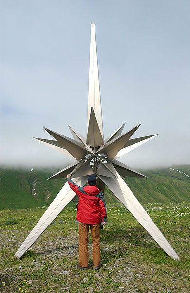 Attu Island peace monument - http://www.greatalaskanhomes.com/towns/attu.html