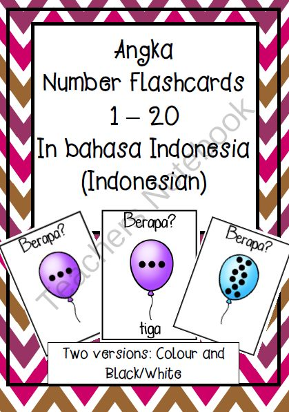 """NOMOR angka numbers to 20 flashcards BAHASA INDONESIA indonesian from Miss Simplicity's Store on TeachersNotebook.com -  (22 pages)  - Make simple yet effective flashcards which teach students numbers to 20 and how to ask 'how many?"""" in Indonesian.  Colour and black/white versions. You will need to print the file off, glue onto card"""