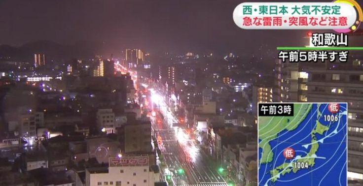 Cuidado com rajadas de vento e trovoadas no Japão hoje