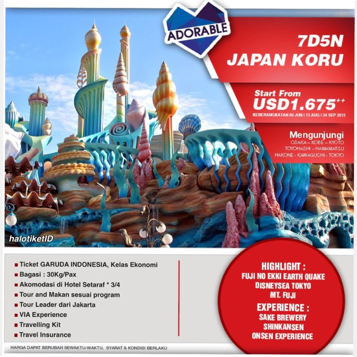 Paket Tour Japan Koru 7D5N include tiket pesawat Garuda PP loh. Bagi yg berminat, silahkan tinggalkan alamat email