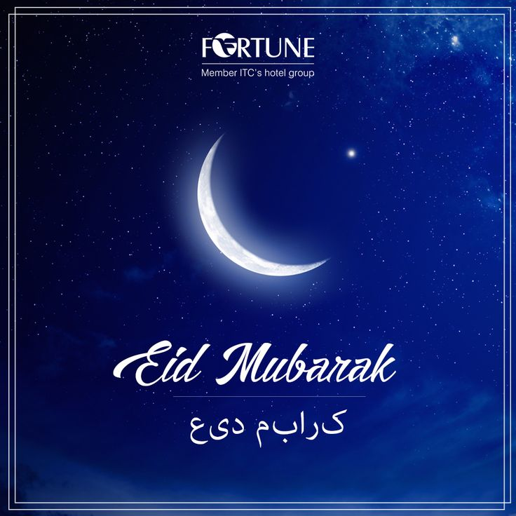 Fortune wishes everyone on the occasion of Eid-Ul-Zuha