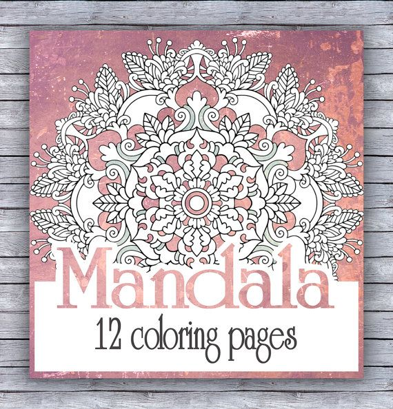 50 Coloring Pages Blooming Mandala Art Therapy Adult E Book Volume1 Printable PDF Instant Download