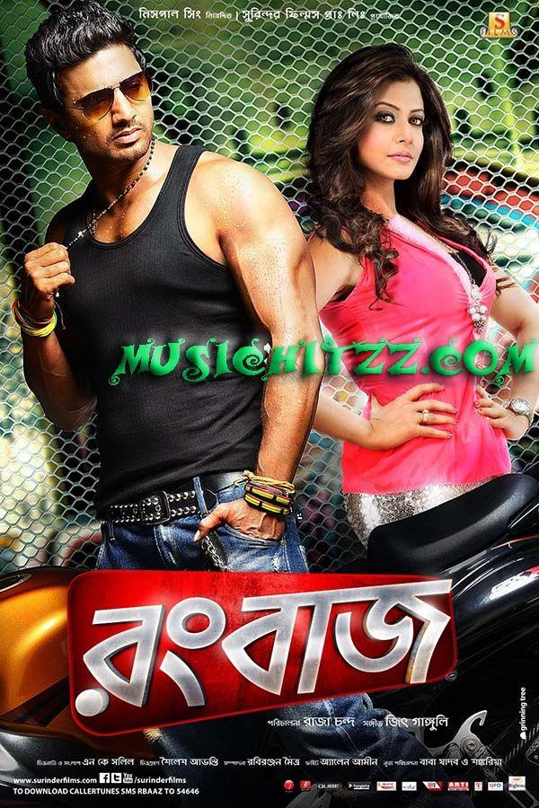 Rangbaaz (2013)Indian Bangla Movie Songs Download in HD
