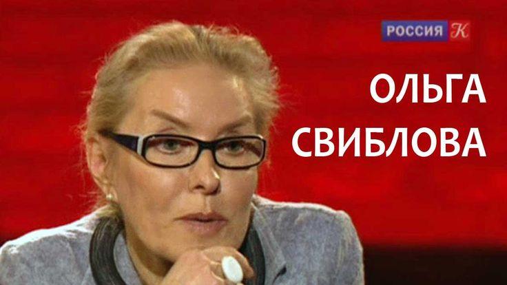 Линия жизни. Ольга Свиблова. Канал Культура