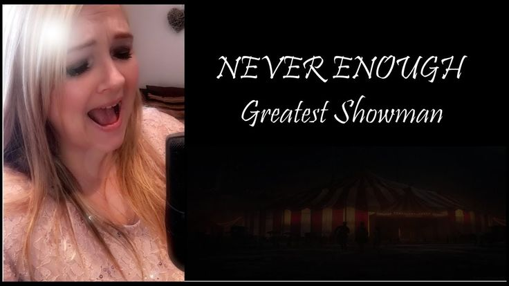 """""""Never Enough"""" (cover by Erin Simms) - YouTube"""