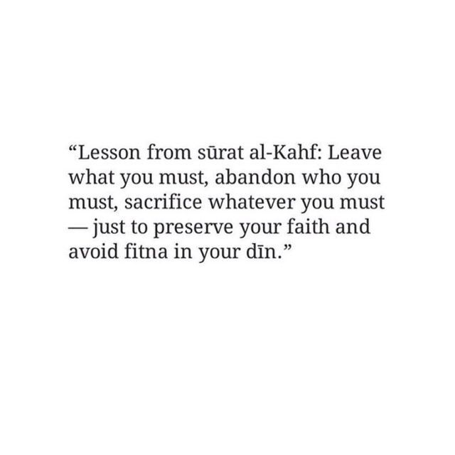 Lessons of Surah Al-Kahf/ The four trials: faith, knowledge, wealth, power. Go to the website and read in detail