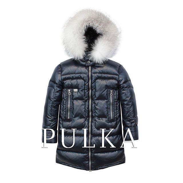 Теплый пуховик для мальчика из новой коллекции #PULKA (размерный ряд 128 -164). Утеплитель - пух и перо (85/15), мех - натуральный енот!  Новая коллекция бренда уже доступна в магазинах #SilverSpoon #LapinHouse #KidsRocks #Pollichini  Посмотреть ближайший к вам магазин: http://pulka-kids.ru/store ❄❄❄❄ #готовимсякзиме #детскиепуховики #верхняяодежда_дети #курткидлядетей #pulkakids #silverspoon #комбезыдлядетей #клмбинезоныдлядетей #новаяколлекция_зима #зимняямода #зимняяколлекция #instadeti…