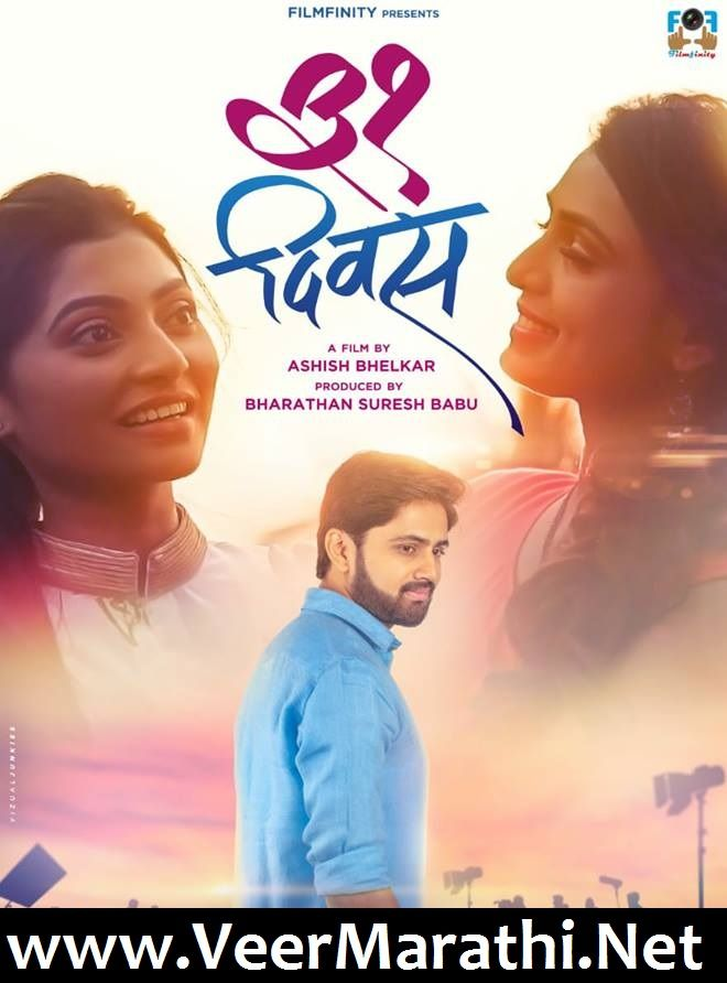 marathi movies songs free download mp3