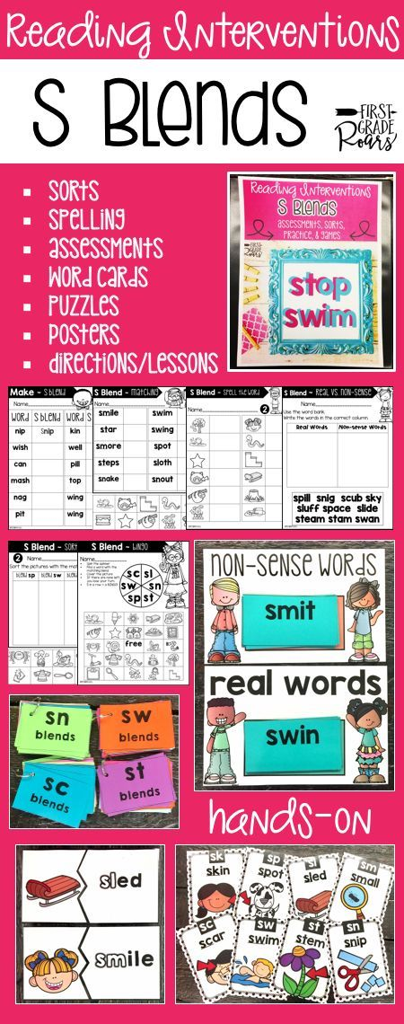 This binder is full of ideas for reading interventions, small group teaching or to use with your entire classroom of kindergarteners, first graders, or struggling second graders.  It focuses on s blend words.  There are word sorts, writing, chants, word cards, games, pre & post assessments, directions and written ideas for lesson or interventions. Use some of these ideas in centers as well.  Students will work hard to master their blending.  Everything is easily stored in a 1/2 inch binder.