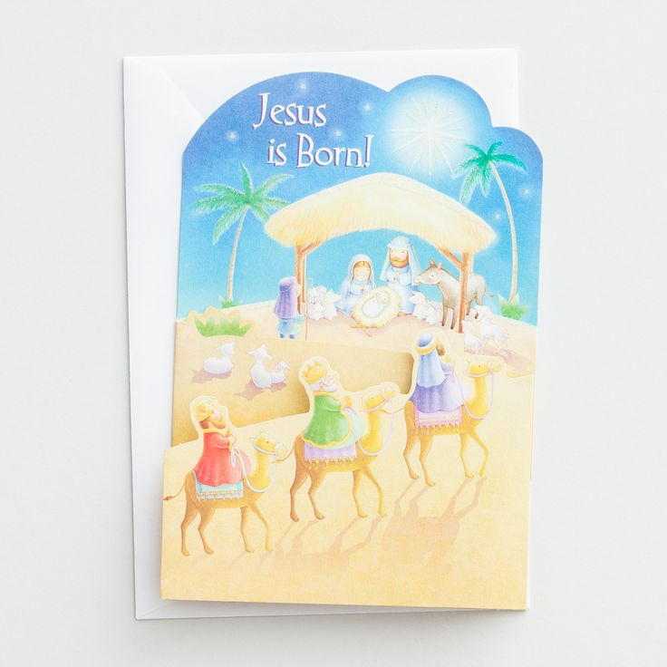 Religious Christmas Cards For Children With The Bible Verse: I Bring You  Good News Of