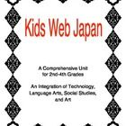 Kids Web Japan is one of the most valuable sites I have ever found to use technology and teach second to fourth grade students about Japan. This si...