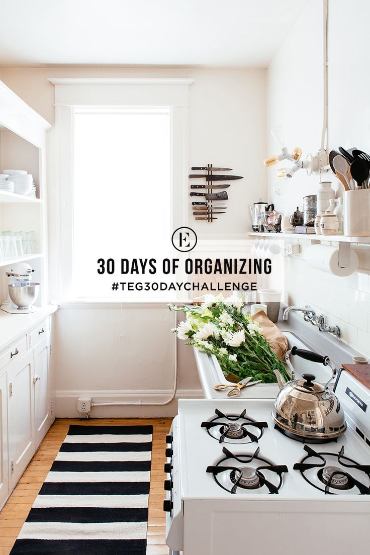 30 Day Challenge: 30 Days of Organizing #TEG30DayChallenge #theeverygirl