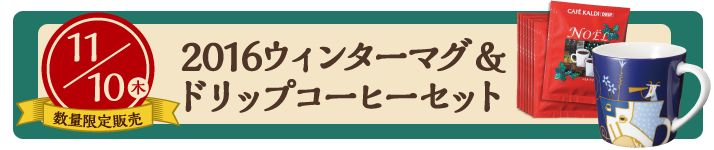 シュルンダー プンパニッケル(ライ麦パン) 250g | カルディコーヒーファーム 公式オンラインショップ