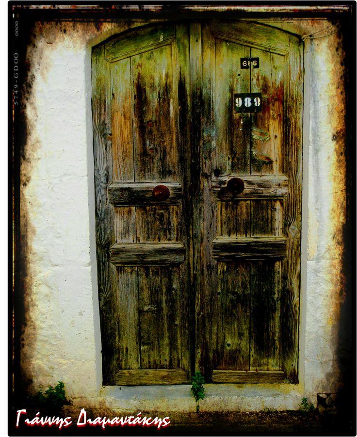 Κάθε πόρτα κι' αριθμός...μιάς και δέν υπάρχει οδός...