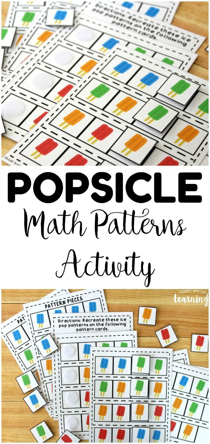 Ice Pop Math Patterns Activity With Images Math Patterns Math Patterns Activities Pattern Activities [ 1550 x 735 Pixel ]