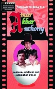 Like 'Amar Akbar Anthony'?   I don't generally write about cinema from after 1970, but this delightful masala film about one of Hindi cinema's best-loved old tropes - lost-and-found parents and siblings - is one I've always enjoyed.   No, this isn't a review of the film, but it's a review of a book about 'Amar Akbar Anthony'. Click here to read my review of Sidharth Bhatia's 'Amar Akbar Anthony: Masala, Madness, and Manmohan Desai': The book's a worthy companion to the film!