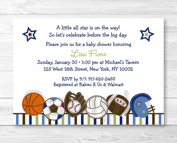 Sports Baby Shower Invitation PRINTABLE by LittlePrintsParties