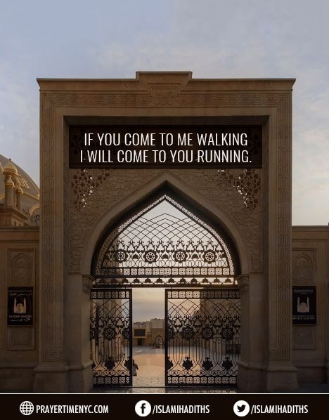 Beautiful Islamic quotes about Allah, if you come to me walking,i will come to you running. #islam #islamicquotes #muslimquotes #mosque #masjid #islamicart