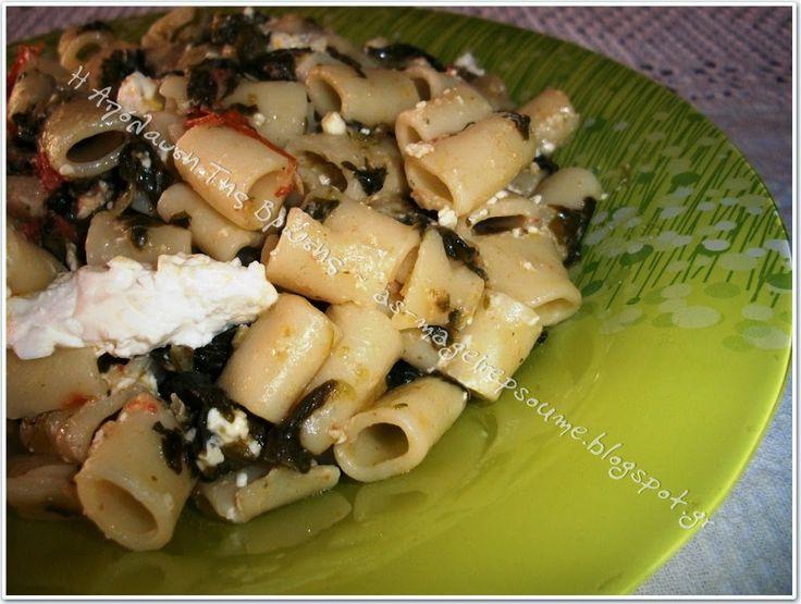 Κοφτό μακαρονάκι με σπανάκι, ντοματίνια και φέτα