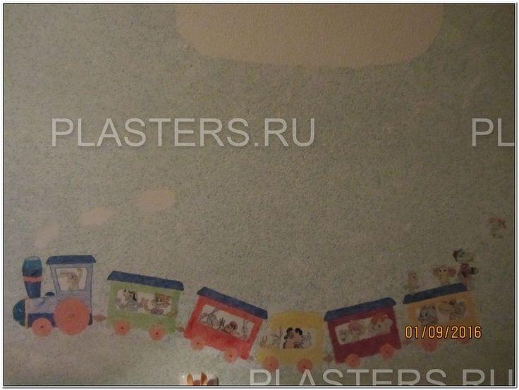 #Ремонт_детской. #Подготовили_стены: сняли старые обои, прогрунтовали и покрасили. Придумали подходящий эскиз, нанесла карандашом на стены #рисунок. #Жидкие_обои Оптима залили водой, часть #заколеровали_гуашью и стали #наносить элементы. Когда всё высохло, заполнили фон. http://www.plasters.ru/info/design-ideas/aktsiya_remont_povod_dlya_tvorchestva/suvorova_irina_orel/