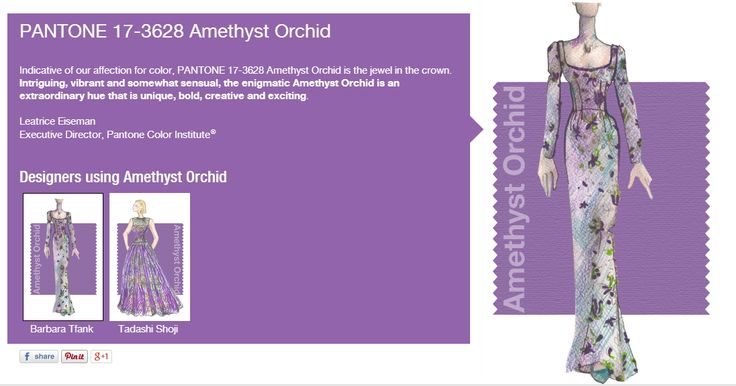 PANTONE 17-3628 Amethyst Orchid - Indicative of our affection for color, PANTONE 17-3628 Amethyst Orchid is the jewel in the crown. Intriguing, vibrant and somewhat sensual, the enigmatic Amethyst Orchid is an extraordinary hue that is unique, bold, creative and exciting.