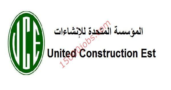 متابعات الوظائف المتحدة للإنشاءات بقطر تطلب مهندسين مدنيين ومهندسين طرق وظائف سعوديه شاغره Allianz Logo Logos The Unit