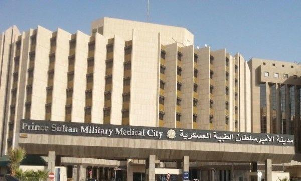 مدينة الامير سلطان الطبية العسكرية حجز موعد 1441 موسوعة طيوف Military City Sultan