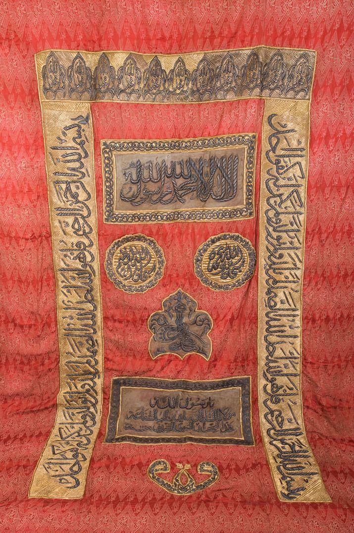 A Kaaba Cover, Period of Sultan Selim III, 19th Century (Bir Osmanlı Kabe Örtüsü, 19.YY)