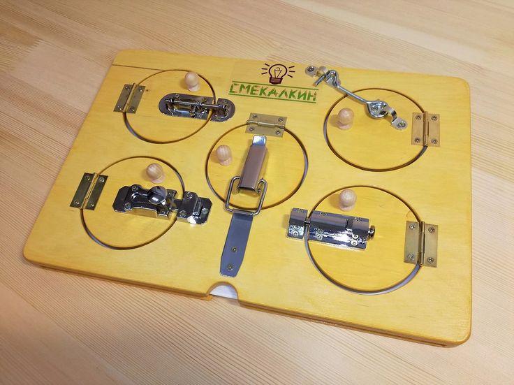 Развивающая доска с замочками и дверками. Бизиборды, развивающие игрушки, Монтессори доски - интернет-магазин мастерской Смекалкин.