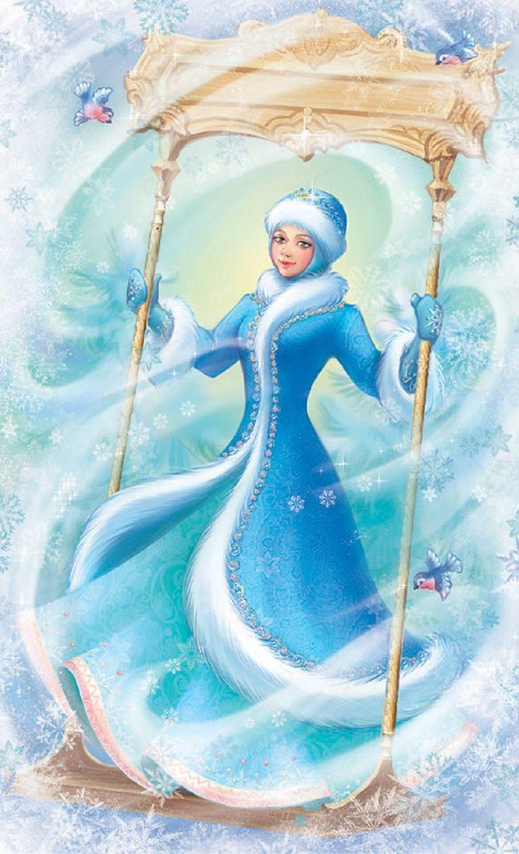 Зимняя сказка. Снегурочка.