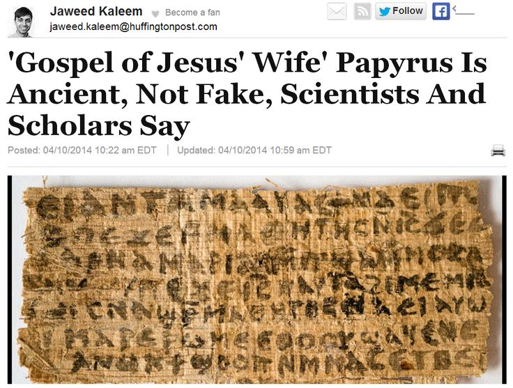 LOL,LOL,LOL The Jesus Myth - the Christian God had a Wife:  'Gospel of Jesus' Wife' Papyrus Is Ancient, Not Fake, Scientists And Scholars Say.  http://www.pinterest.com/pin/540924605216180670/ http://www.pinterest.com/pin/540924605216255570/ http://www.pinterest.com/pin/540924605216234003/ http://www.pinterest.com/pin/540924605216223011/ http://www.pinterest.com/pin/540924605216101546/ http://www.pinterest.com/pin/540924605216094669/ http://www.pinterest.com/pin/540924605216114387/