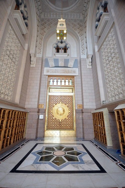 Photo of an Entrance of Masjid an-Nabawi