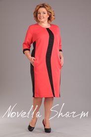 Suknie dla otyłych kobiet białoruskich przedsiębiorstw Novella Sharm, jesień-zima latach 2016-2017