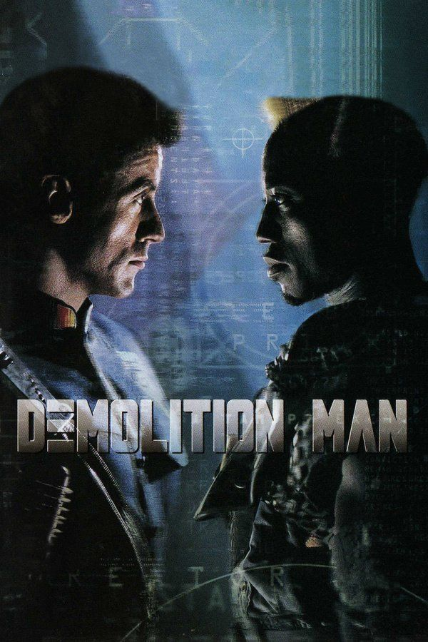 ตำรวจมหาประลัย 2032 (Demolition Man)